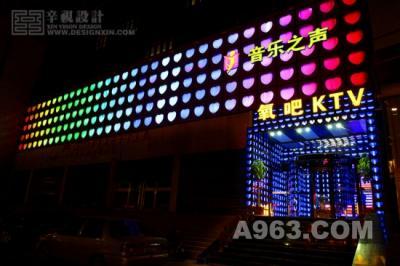 中国のKTV