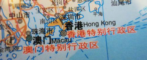 香港周辺の地図